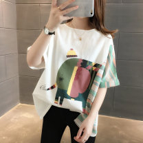 T-shirt White sleeves, blue sleeves S M L XL Summer of 2019 Short sleeve Crew neck easy Regular routine commute other 96% and above Korean version Cartoon animation mosaic You've got to go A01379 Other 100% Pure e-commerce (online only)