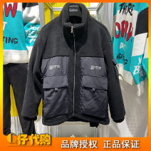 Jacket CABBEEN / Carbene Youth fashion Black (11) loose 170/92A(48),175/96A(50),180/100A(52),185/104A(54) easy Other leisure winter Lapel youth Zipper placket