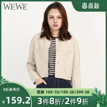 leather clothing We / Weiwei Winter 2020 M/165 L/170 R98561 m white have cash less than that is registered in the accounts Long sleeves Straight cylinder commute Crew neck other routine R98561 PU 25-29 years old 31% (inclusive) - 50% (inclusive) PU