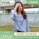 shirt Blue grey c01012 S/160 M/165 L/170 Spring 2020 polyester fiber 96% and above Nine point sleeve commute Regular V-neck pagoda sleeve Solid color 25-29 years old We / Weiwei C01012 Polyester 96% polyurethane elastic fiber (spandex) 4% Same model in shopping mall (sold online and offline)