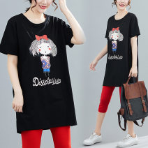 T-shirt Summer 2020 Short sleeve Crew neck easy Medium length routine commute cotton 96% and above 25-29 years old Korean version family affection Cartoon animation