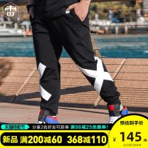Casual pants Otto Rehhagel  Youth fashion black 36 38 40 42 44 46 routine trousers Other leisure easy Micro bomb RHCKZ1827 autumn Large size tide 2019 middle-waisted Viscose fiber (viscose fiber) 68% polyamide fiber (nylon fiber) 27% polyurethane elastic fiber (spandex) 5% Sports pants other