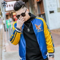 Jacket Otto Rehhagel  Youth fashion blue XL 2XL 3XL 4XL 5XL 6XL routine easy Other leisure spring RHCJK4537 Polyester 100% Long sleeves Wear out Baseball collar tide Large size Oblique lapel Rib hem Closing sleeve Animal design Winter 2017 Color matching other