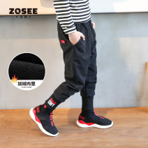 trousers Zuo Xi male black winter trousers leisure time There are models in the real shooting Casual pants Leather belt middle-waisted blending Don't open the crotch Class B Winter 2020