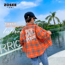 shirt Orange, blue and green code number enough, not fat baby recommended normal choice Zuo Xi male 110cm 120cm 130cm 140cm 150cm 160cm spring and autumn Long sleeves leisure time lattice cotton Lapel crew neck Cotton 100% 230302YZ Class B Spring 2021