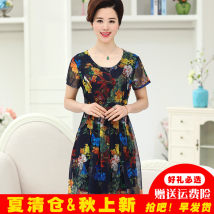 Middle aged and old women's wear Summer of 2018 XL -- spot 2XL -- spot 3XL -- spot 4XL -- spot Purple blue fashion Dress Self cultivation singleton  Decor 40-49 years old Socket thin Crew neck routine four thousand and eighty-nine Polyester others 96% and above Middle-skirt