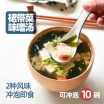 Instant soup Chinese Mainland 0755-27083432 108g Yingchengzi Industrial Park, Ganjingzi District, Dalian City Dalian Jinying seafood Co., Ltd packing Liaoning Province SC12221021100061 See packaging Keep in a cool and dry place Bagged Dalian  Q/DJY 0003S Japanese miso, original