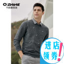 Sweater Youth fashion Qzhihe / qianzhihe 01A grey S,M,L,XL,XXXL,XXL other Socket routine Lapel spring standard leisure time teenagers Youthful vigor routine HMWW15586 Polyester 98% other 2% polyester fiber other More than 95%