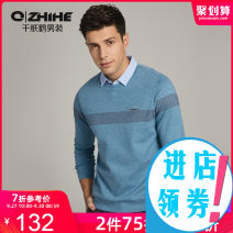 Sweater Fashion City Qzhihe / qianzhihe 01C gray blue S,M,L,XL,XXXL,XXL stripe Socket routine Lapel autumn standard leisure time youth Simplicity in Europe and America routine HMWW15478 Knitted fabric Other 100% cotton 80% (inclusive) - 89% (inclusive)