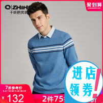 Sweater Fashion City Qzhihe / qianzhihe 01C blue S,M,L,XL,XXL,XXXL stripe Socket routine Lapel autumn standard leisure time youth Simplicity in Europe and America routine HMWW15480 Knitted fabric Other 100% cotton 80% (inclusive) - 89% (inclusive)