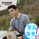 Sweater Fashion City Qzhihe / qianzhihe S,M,L,XL,XXL,XXXL other Socket routine Double collar spring standard leisure time youth Business Casual routine Cotton 66% polyester 33% polyurethane elastic fiber (spandex) 1% other Embroidery