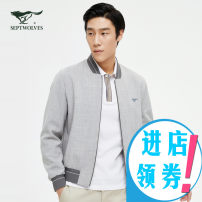 Jacket Septwolves Fashion City 101 (Tibetan) - 15 days, 005 (light gray) - 15 days 175/92A/XL,180/96A/XXL,185/100A/XXXL,190/104A/XXXXL,160/80A/S,165/84A/M,195/108A/XXXXXL,170/88A/L routine standard Other leisure spring 1D1B10101717 Polyester 100% Long sleeves Wear out Baseball collar Basic public