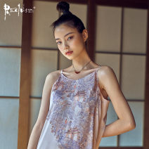 Dress Summer 2020 Pre printed naked Pink S M L XL Mid length dress singleton  V-neck Socket camisole 25-29 years old RECLUSE printing More than 95% polyester fiber Polyester fiber 94.6% polyurethane elastic fiber (spandex) 5.4%