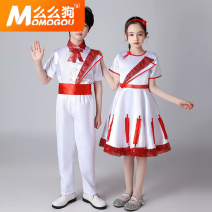 Children's performance clothes neutral Momo dog Class B K6ORX_1620893103279 MIeia Flax 100% other 12 months 18 months 2 years 3 years 4 years 5 years 6 years 7 years 8 years 9 years 10 years 11 years 12 years 13 years 14 years 3 months 6 months 9 months Spring 2021 Men's and women's