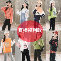 suit Luofeng 110CM 120CM 130CM 140CM 150CM 160CM 170CM female winter Korean version Long sleeve + pants 2 pieces routine There are models in the real shooting Socket nothing other Cotton blended fabric children Giving presents at school Class B Other 100% Winter 2020 Chinese Mainland