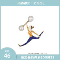 Brooch Alloy / silver / gold 51-100 yuan ZENGLIU A, B, C brand new goods in stock Original design female Fresh out of the oven Not inlaid other Winter of 2019 yes Same model in shopping mall (sold online and offline)