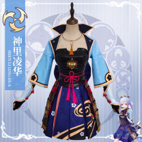 Cosplay women's wear Other women's wear goods in stock Over 14 years old Shenli Linghua clothing game S,M,L,XL