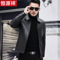 leather clothing hyz  Business gentleman 170 175 180 185 190 have cash less than that is registered in the accounts Leather clothes Lapel Slim fit zipper winter leisure time middle age Sheepskin Business Casual Cloth hem Side seam pocket No iron treatment Winter of 2019 Color block
