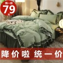 Bedding Set / four piece set / multi piece set Polyester (polyester fiber) other Solid color 128x68 Happy in bed polyester cotton 4 pieces 40 Sheet bed skirt Qualified products Korean style Sanding Reactive Print  QY-HTHB20 Thermal storage