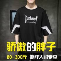 T-shirt Youth fashion 3042 black, 3042 yellow, 3042 white, 833 black, 833 white, 833 yellow routine M,L,XL,2XL,3XL,4XL(180-200),5XL(200-225),6XL(225-245),7XL(245-275),8xl(275-300) Others Short sleeve Crew neck easy Other leisure summer Cotton 100% youth routine tide washing