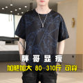 T-shirt Fashion City 301,302,303,304,305,306,307,308,309 routine M. L, XL, 2XL, 3XL, 4XL [180-300 Jin], 5XL [200-225 Jin], 6xl [225-245 Jin], 7XL [245-270 Jin], 8xl [270-310 Jin] Taotaofa Short sleeve Crew neck easy daily summer youth routine Chinese style other 2021 Alphanumeric printing other