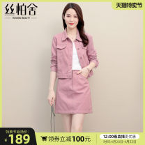 Fashion suit Spring 2021 S M L XL 25-35 years old Cypress house Cotton 100%