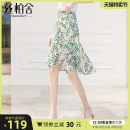 skirt Summer 2021 S M L XL White green leaves - spot white green leaves - pre sale Mid length dress grace High waist A-line skirt Decor Type X 25-29 years old S02R2943B More than 95% Cypress house polyester fiber printing Polyester 100%