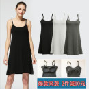 Nightdress Other / other White, light grey, black, dark grey 160(M),165(L),170(XL) Sweet camisole Leisure home Middle-skirt summer Solid color youth Crew neck cotton More than 95% Modal fabric 320g