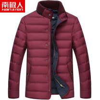 Down Jackets NGGGN White duck down 165/M 170/L 175/XL 180/XXL 185/XXXL 190/XXXXL Fashion City Other leisure have cash less than that is registered in the accounts routine 90% Wear out Hoodless stand collar Wear out youth Below 100g (excluding) Business Casual Loose cuff Polyester 100% Solid color