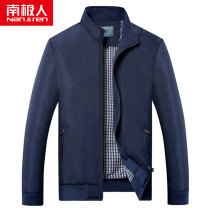 Jacket NGGGN Fashion City Black blue M L XL 2XL 3XL thin Self cultivation Other leisure spring NJR8005 Polyester 100% Long sleeves Wear out stand collar Business Casual short Zipper placket Straight hem No iron treatment Closing sleeve Solid color polyester fiber Autumn of 2018 Zipper decoration