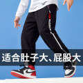 trousers Yi Era male 140 yards, 2 pieces minus 5 yuan, 150 yards, 2 pieces minus 5 yuan, 160 yards, 2 pieces minus 5 yuan, 170 yards, 2 pieces minus 5 yuan, 180 yards, 2 pieces minus 5 yuan, 190 yards, 2 pieces minus 5 yuan spring and autumn trousers motion There are models in the real shooting other