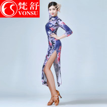 Dress Winter of 2018 M L XL XXL XXXL Mid length dress Long sleeves stand collar middle-waisted Decor A button other routine Others 18-24 years old Type A Vonsu / fanshu D0056-4 More than 95% other polyester fiber Polyethylene terephthalate (polyester) 95% other 5% Pure e-commerce (online only)