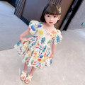 Dress White sunflower Chiffon Dress female Yibailido 90cm 100cm 110cm 120cm 130cm Other 100% summer princess Short sleeve Broken flowers blending Cake skirt Ljnd54375 Summer 2021 12 months, 18 months, 2 years old, 3 years old, 4 years old, 5 years old, 6 years old