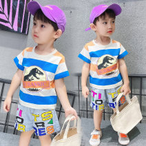 suit Yibailido Striped dinosaur suit - Blue stripe dinosaur suit - green 90cm 100cm 110cm 120cm 130cm male summer leisure time Short sleeve + pants 2 pieces Thin money There are models in the real shooting Socket nothing Cartoon animation cotton children Expression of love YBL40206 Summer 2021