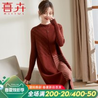 Middle aged and old women's wear Spring 2021 Dark green Caramel L (recommended 85-100 kg) XL (recommended 100-115 kg) 2XL (recommended 115-128 kg) 3XL (recommended 128-140 kg) 4XL (recommended 140-160 kg) fashion Dress easy singleton  Solid color 40-49 years old Socket moderate Crew neck routine