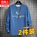 Sweater Youth fashion NGGGN M L XL 3XL XXL 4XL 5XL other Socket routine Crew neck spring easy leisure time teenagers tide routine 20210131-42-LJZM-1 Other 100% other printing Spring 2021 Pure e-commerce (online only) Other styles
