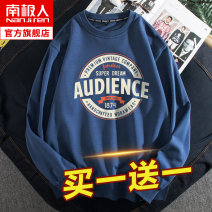 Sweater Youth fashion NGGGN M L XL 3XL XXL 4XL 5XL Animal design Socket Thin money Crew neck spring easy Other leisure teenagers tide routine 20200803—CC-03 Other 100% other washing Winter 2020 Pure e-commerce (online only)