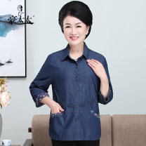 Middle aged and old women's wear Spring 2021 Denim blue L [recommended under 105 kg] XL [recommended 105-120 kg] 2XL [recommended 120-130 kg] 3XL [recommended 130-145 kg] 4XL [recommended 145-160 kg] leisure time shirt easy singleton  Flower and bird pattern 50-59 years old Cardigan moderate routine