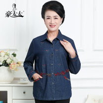 Middle aged and old women's wear Spring 2021 Denim blue L XL 2XL 3XL 4XL fashion shirt easy singleton  Flower and bird pattern 40-49 years old Cardigan thin Polo collar routine shirt sleeve Mrs. Howe Embroidery pure cotton Cotton 100% 96% and above Single breasted Long sleeves