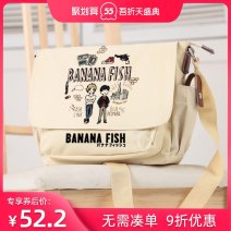 Bag Inclined shoulder bag oxford Postman bag ADDICKES brand new Japan and South Korea in leisure time Cover type Single root Straddle shoulder juvenile Horizontal square Telescopic handle polyester fiber Zipper pocket mobile phone bag Three dimensional bag Spring of 2019 Pure e-commerce (online only)