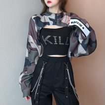 T-shirt Camouflage jacket, black jacket, black sling, black overalls (chain terms), black overalls (belt style), three piece camouflage suit (free chain), three piece black suit (free belt) S,M,L,XL Spring 2021 Long sleeves stand collar easy have cash less than that is registered in the accounts Punk