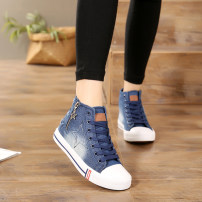 canvas shoe Other / other Gao Bang Dark blue light blue 35 36 37 38 39 40 Spring of 2018 Frenulum leisure time Ox tendon Color matching Youth (18-40 years old) Cross tie color matching Vulcanization process