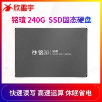 Solid state drive 120GB brand new Shop three guarantees MAXSUN / Mingyu SATA 2.5 in 120GB240G MAXSUN / 120GB 120GB 24 months Ming Yu
