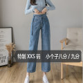Jeans Autumn 2020 Blue eights, blue nines XXS,XS,S,M,L Ninth pants High waist Wide legged trousers routine 18-24 years old Old, wash, zipper, button, multi pocket other Dark color EM 51% (inclusive) - 70% (inclusive)