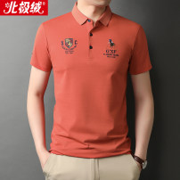 T-shirt Youth fashion Orange red ha Qing Dou green orange pink black white gray blue thin 165/84A 170/88A 175/92A 180/96A 185/100A 190/104A Beijirog / Arctic velvet Short sleeve Lapel easy Other leisure summer A31-D01 Cotton 50.4% polyester 49.6% youth routine Simplicity in Europe and America Rib