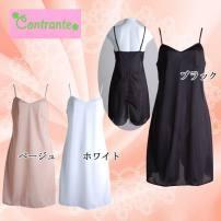 Nightdress White, black, apricot M L Autumn and winter 2010 Polyethylene terephthalate (polyester) 100%