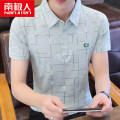 T-shirt Youth fashion 1676 green 1676 pink 1676 Khaki 1676 white 1677 green 1677 pink 1677 Khaki 1677 white thin 165 170 175 180 185 NGGGN Short sleeve Shirt collar Self cultivation Other leisure summer 1985327BBK Cotton 48.9% polyester 48.8% polyurethane elastic fiber (spandex) 2.3% teenagers tide