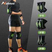 sport ware Lennox S (suitable for 80-100 kg) m (suitable for 100-135 kg) l (suitable for 135-170 kg) kneepad NLKS-8601 Spring of 2019