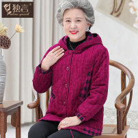 Middle aged and old women's wear Winter 2020 Rose red green L XL 2XL 3XL 4XL leisure time Cotton easy singleton  other Over 60 years old Cardigan moderate other routine DY2009-317 Alonespeech / monologue pocket pure cotton Cotton 100% 96% and above Pure e-commerce (online only) Single breasted