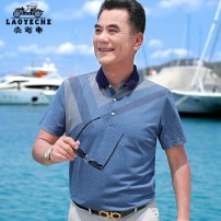 T-shirt Business gentleman thin 165 170 175 180 185 Laoyeche / classic car Short sleeve Lapel easy Other leisure summer Y02719132 Polyester fiber 48.8% cotton 47.9% polyurethane elastic fiber (spandex) 3.3% old age routine Business Casual Woven cloth Summer 2021 Geometric pattern other washing